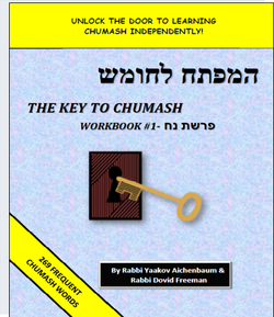 Key To Chumash Noach workbook