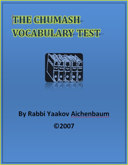 Chumash Vocabulary Test