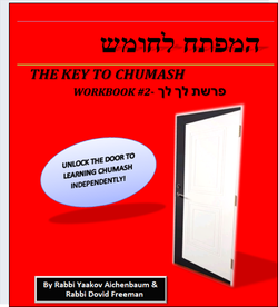 Key To Chumash Lech Lecha workbook