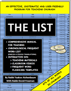 The List Chumash training manual
